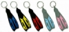 Key chain 1277  medium