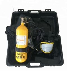 HYPRO SCBA Portable Air Breathing Apparatus 6L  large